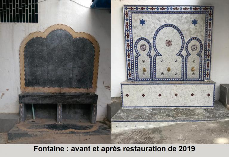 Fontaine restaurée